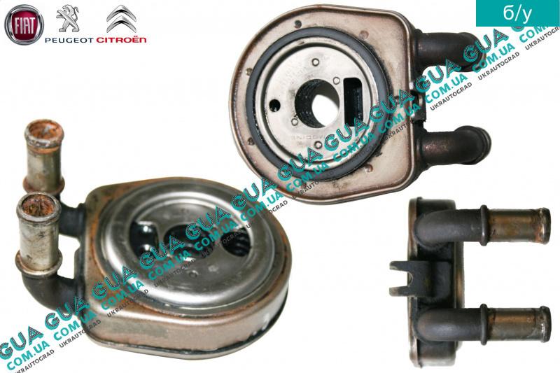 Теплообменник на пежо эксперт Кожухотрубный конденсатор Alfa Laval CDEW-840 T Миасс