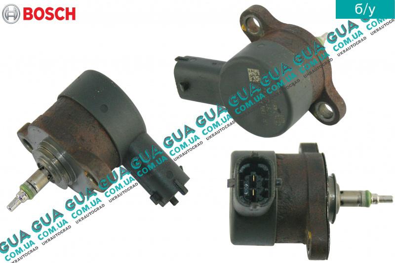 Клапан СМ 21003-020-01